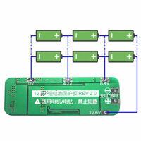 3S 20A Zelle 18650 Li-ion Lithium Batterie Ladegerät BMS L1L1 best Schutz-P LZ