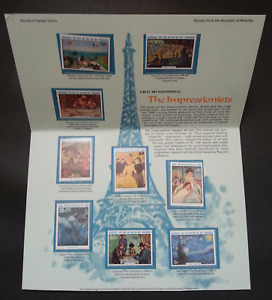 [SJ] Rwanda Great Art Masterpieces The Impressionists 1980 (stamp) MNH *rare