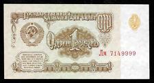 World Paper Money - Russia 1 Ruble 1961 @ Crisp Au-Unc