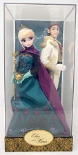 Disney D23 Expo 2015 Designer Collection Frozen Elsa Hans Doll Set LE 1023