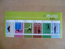 China Hong Kong 2015 S/S Sports in Hong Kong Stamp