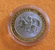 2006- Bulgaria, Gold Horseman from Letnitsa, sliver, gold plated PROOF coin