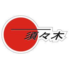 Sticker plastifié ZERO JAPAN Racing Kawa Suzuki Yamaha Honda - 13cm x 7,5cm