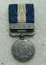 /Japan Japanese Great War Medal (Wwi) 1914-1920