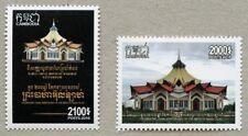 Kambodscha Cambodia 2018 Baha Ullag Religion Bahaitum 2606-2607 Postfrisch MNH