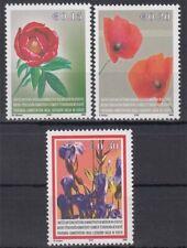 Kosovo MiNr. 28/30 ** Einheimische Flora