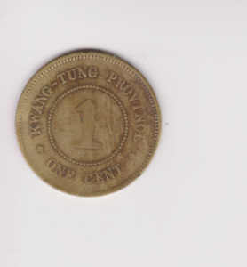 China, Kwangtung Province 1 Cent 1916 (Year 5) RARE..COIN GH190