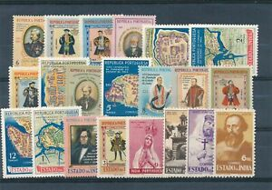 [31349] Portuguese India Good lot Very Fine MNH stamps