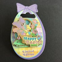 WDW - Happy Easter 2008 Tinker Bell LE 1500 Disney Pin 60147