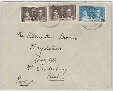 ADEN -  POSTAL HISTORY -  1937 CORONATION stamps on  COVER to UK
