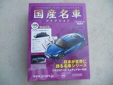 Norev 1/43 Subaru BRZ 2012 model NEW