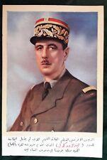 § Général de GAULLE : APPEL DU 18 JUIN 1940 EN ARABE §