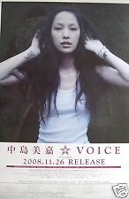 "MIKA NAKASHIMA ""VOICE"" JAPANESE PROMO POSTER - Japan J-Pop Music"