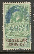 King George V - 2s 6d Green - Consular Service- Used