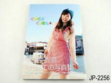 Kusukusu Kussun Kusuda Aina (Nozomi CV) First Photobook 1st Book US Seller