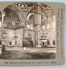 Stereoview Keystone View Co 9788 Mosque Of Mohammed Ali Interior Cairo Egypt (O)