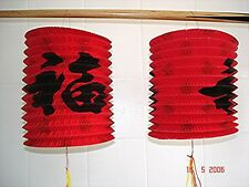 4 JAPANESE 10cm RED BLACK LUCK PAPER LANTERN CHINESE LANTERNA BIRTHDAY PARTY