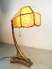 Rare Antique Vintage Duffner & Kimberly Bronze Panel Slag Piano Greek Desk Lamp