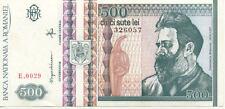 ROUMANIE ROMANIA 500 L 1992 NEUF UNC