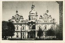 KIEV LAVRA UKRAINE 1930s REAL PHOTO POSTCARD ANTIRELIGIOUS PROPAGANDA SLOGAN