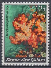 Papua-Neuguinea 1985 ** Mi.496 Korallen Corals Marine Life [sq6019]