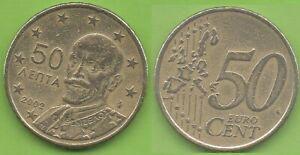 Grèce; 50 cent, 2002, atelier Grèce, pièce ayant circulé