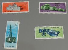 PR China 1974 N78-N81 Products MNH SC#1211-4