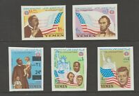 Yemen Postal Imperfs stamp 5-24-20- mnh Gum- SET