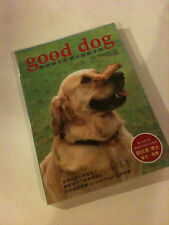 'GOOD DOG' 2007 Paperback Book - Chinese Text - Training, Obedience