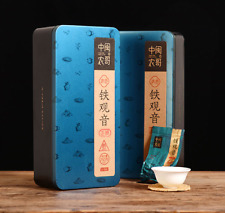 Premium Anxi Orchid Aroma Tie Guan Yin Chinese Oolong Tea 250g