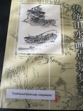 Traditional Landscape Components Chinese Painting Book