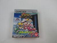 Saint Seiya Paradise Game Boy Japan Ver GB