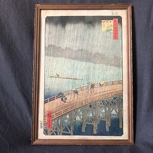Hiroshige Sudden Shower Over Shin-Ohashi Bridge Japanese Woodblock Print LITHO