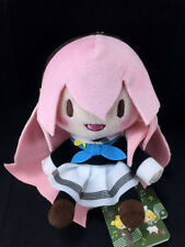 Megurine Luka Fuwafuwa Plush Doll Key Chain Hatsune Miku Vocaloid Uniform Ver.