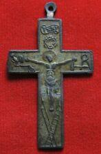 Ancient bronze cross