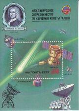 SPACE Vega I, Comet, Halley MNH VF Souvenir Sheet Russia SC 5434 Mi Block 187
