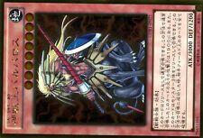 YUGIOH ULTRA RARE N° GDB1-JP021 BEAST KING BARBAROS (GOLD RARE)
