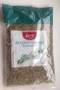GREEK ROSMARY 50gr 100% Natural Product
