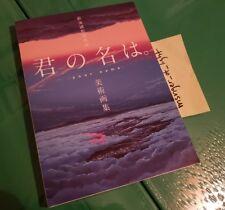 3 - 7 Days - Kimi no Na wa Your Name Art Book Makoto Shinkai IN HAND from Japan