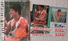 OVER THE TOP MOVIE PROGRAM BOOK 1987 w/ Flyer Sylvester Stallone JAPAN F/S