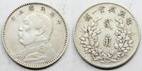 REPUBLICA CHINA 1914 20 CENTS MONEDA PLATA MBC+