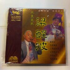 Hong Kong 梁醒波 Chinese Opera Alloy Gold Japan CD 1st Press (sealed)- Very Rare