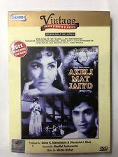Akeli Mat Jaiyo - Rajendra Kumar, Meeba Kumari - Original Bollywood Movie DVD