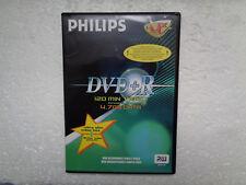 DVD+R PHILIPS 120min / 4.7 Gb Video - DVD+ RW New