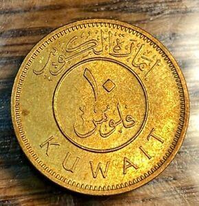 1961 Kuwait 10 Fils Choice BU KM-4 Best Price on Ebay CHN