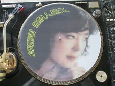 """Teresa Teng 邓丽君 - 但愿人长久 May They Live Long Ultra Rare 12"""" Picture Disc LP NM"""