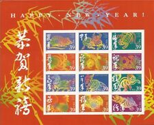 US Stamp 2006 Chinese New Year 12 Stamp Sheet #3997