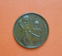 Vintage Comic Coin Heads Tails Naughty Risqué Novelty Collectors Coin