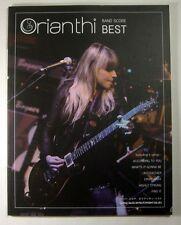 ORIANTHI BEST BAND SCORE JAPAN GUITAR TAB