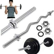 47'' Olympic Straight/Curl Bar Barbell Weight Set Home Gym Fitness Equipment Bar